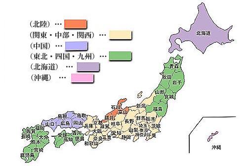 日本地図・送料別
