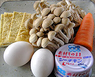 ≪炊き込みご飯≫の材料