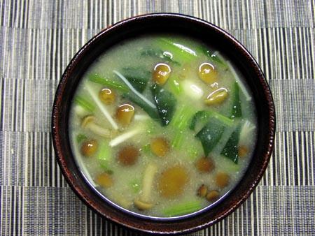 061203miso_soup.jpg
