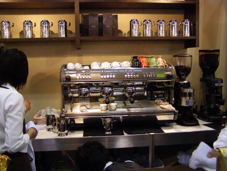 070314coffee.jpg