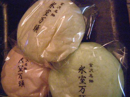 070701himuro_manju.jpg