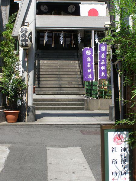 070823shimizu1.jpg