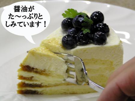 bb_03.jpg