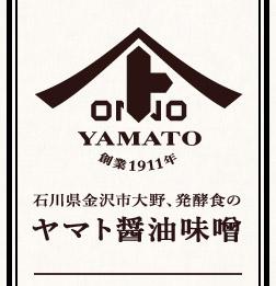 発酵食のヤマト醤油味噌