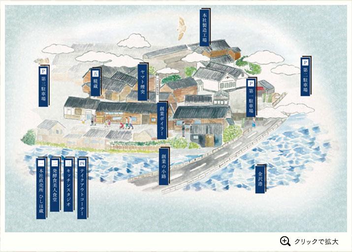 発酵食の町「金沢大野」ヤマト糀パーク マップ