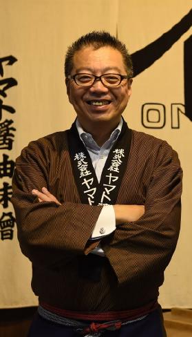 株式会社ヤマト醤油味噌 代表取締役 山本 晴一