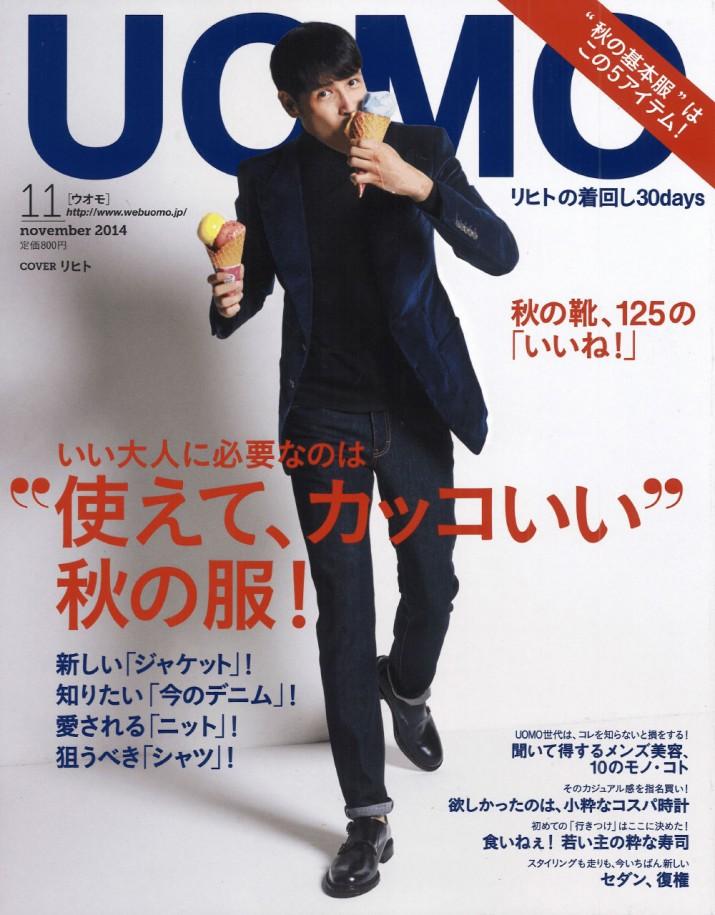 201410_UOMO-1