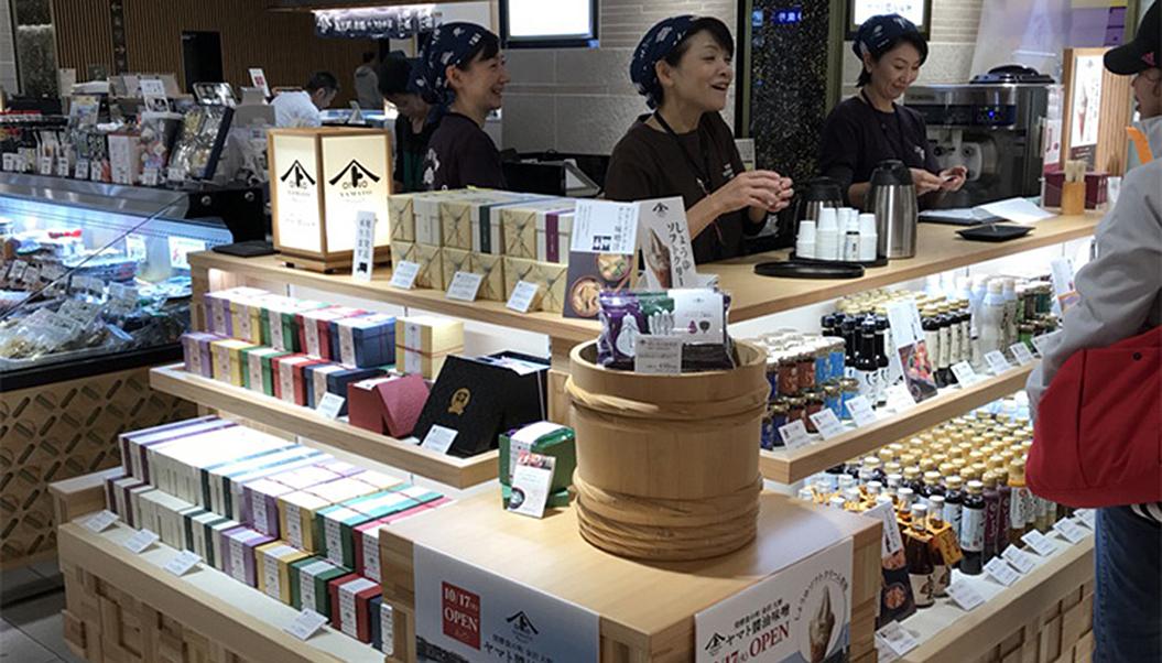 金沢百番街店
