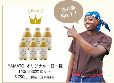 売れ筋No.1