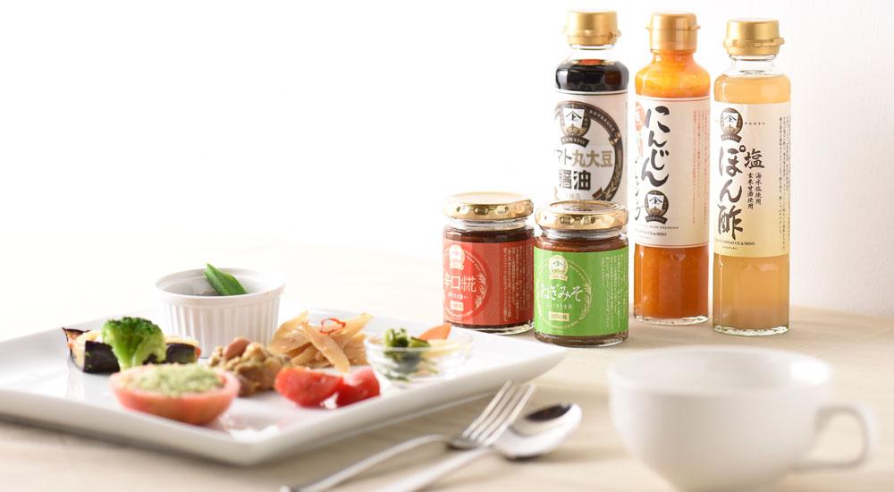 ヤマト醤油味噌の商品ポリシー